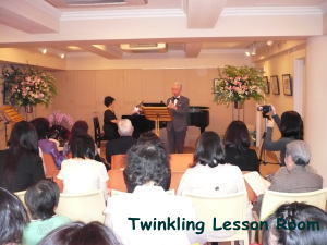 Twinklin Lesson Room写真3S